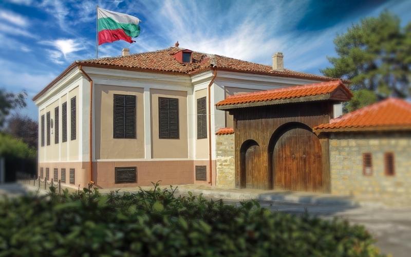 """Къща музей """"Алеко Константинов"""""""