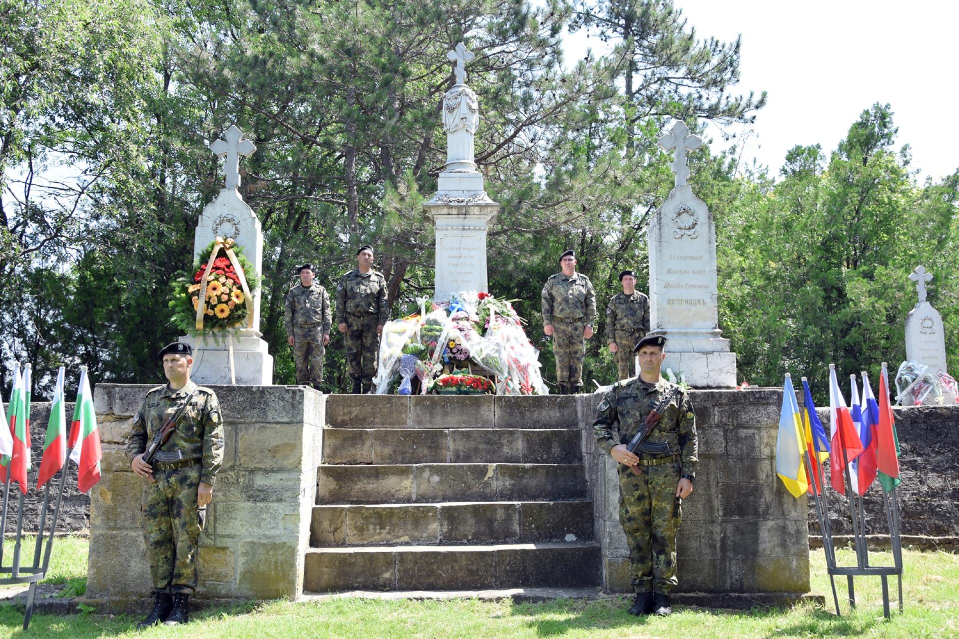144 години от Освобождението на Свищов