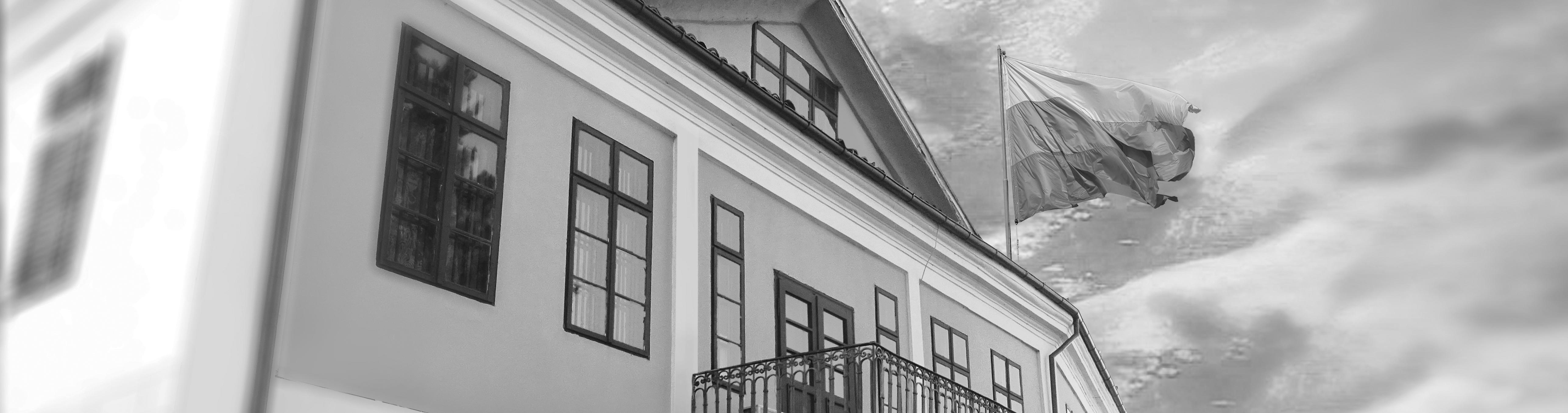 Туристически информационен център Свищов